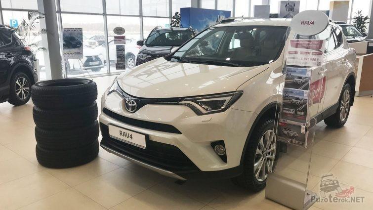Toyota RAV4 2018 купить у дилера