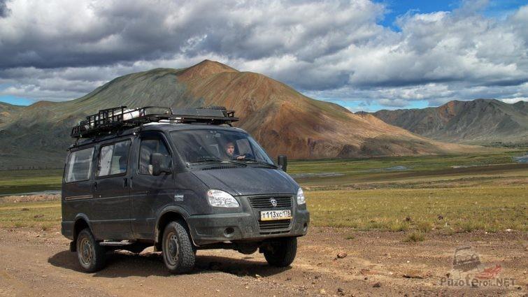 ГАЗ Соболь 4х4 Экспедиция в Монголию