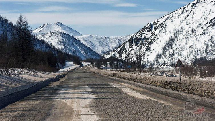 Горный перевал на Колыме