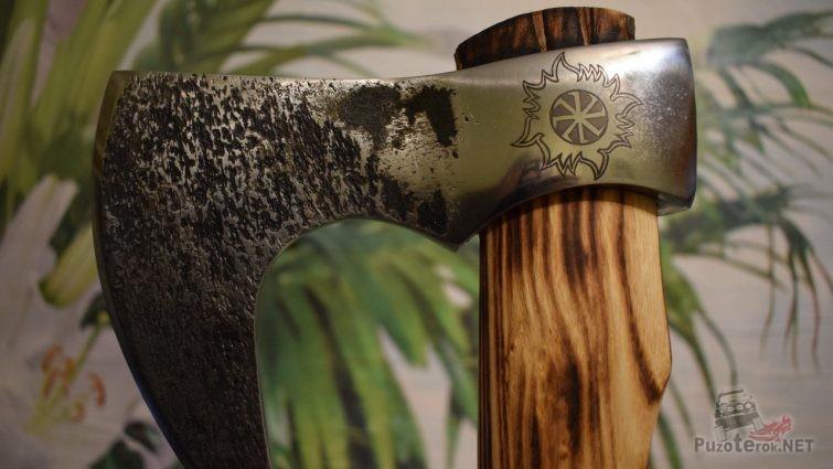 Кованый топор с гравировкой в посолонь и солнце
