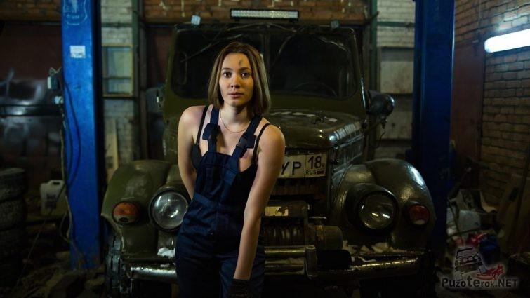 Девушка в одежде слесаря и ГАЗ-69