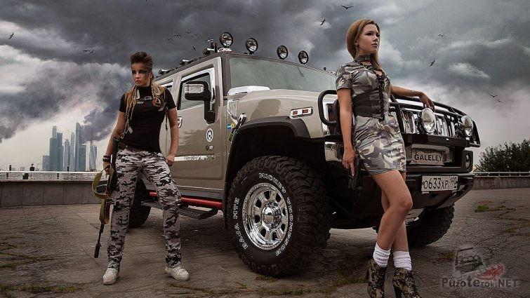 Хаммер и вооруженные девушки в камуфляжной одежде