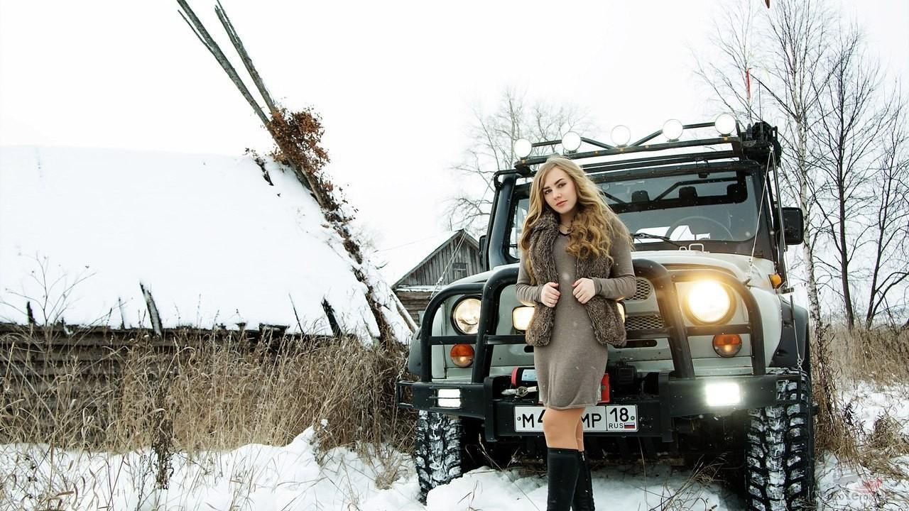 Девушки с российскими внедорожниками (29 фото)