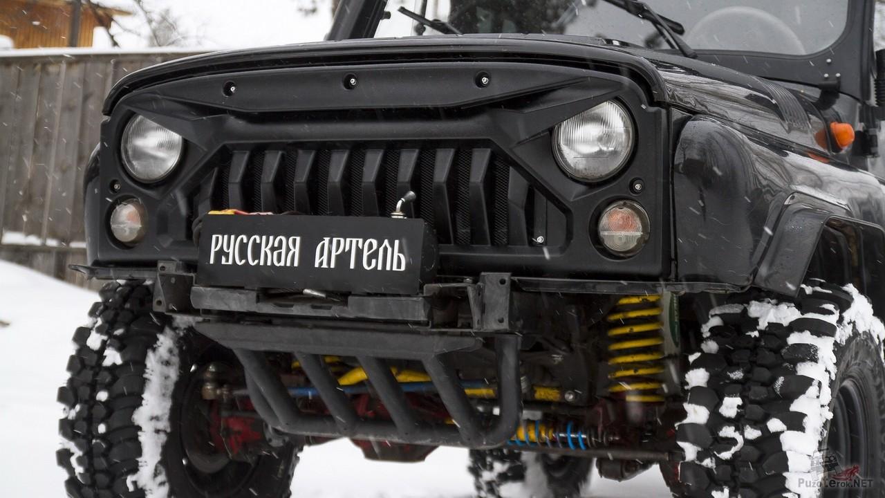 Стильная решётка радиатора УАЗ Хантер