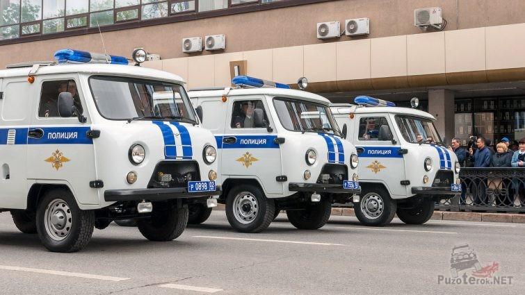Полицейские буханки