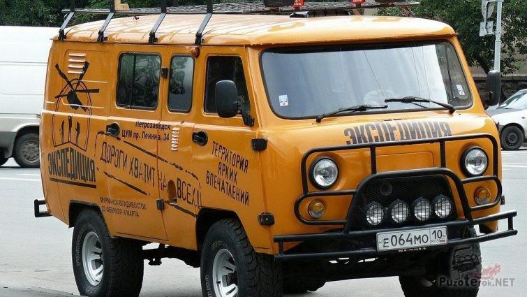 Жёлтая буханка Экспедиция
