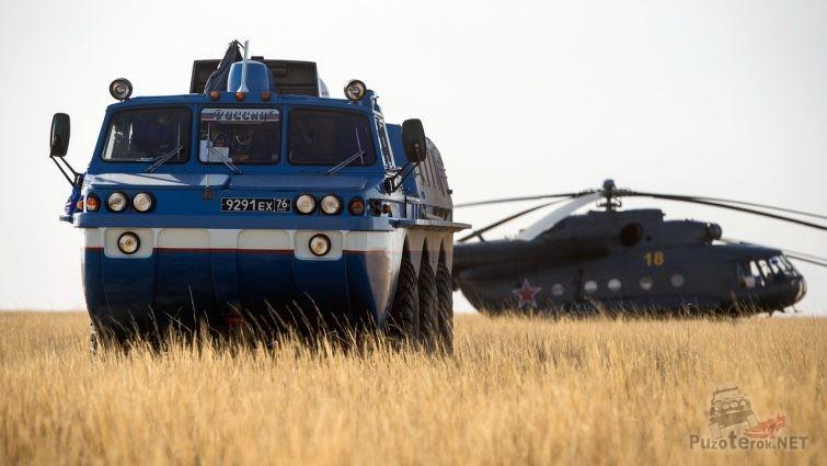 Синяя птица и вертолёт