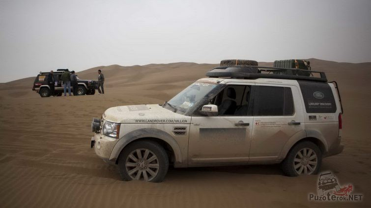 Дискавери в пустыне