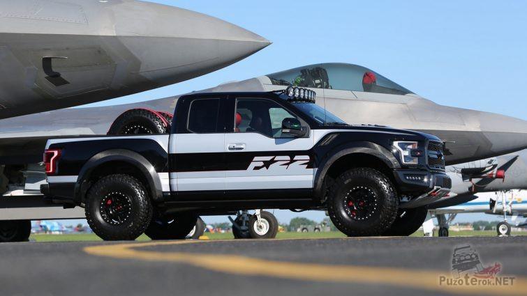 Ford Раптор рядом с истребителями