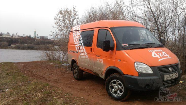 Оранжевый Соболь на берегу реки