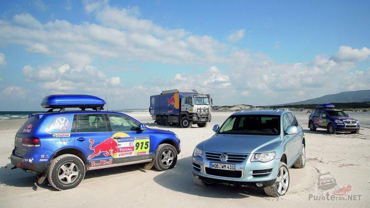 Команда разных авто на песке