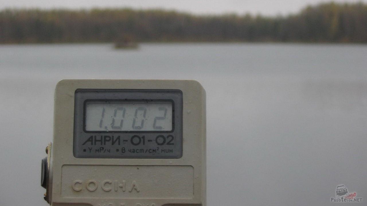 Ядерное озеро (17 фото)