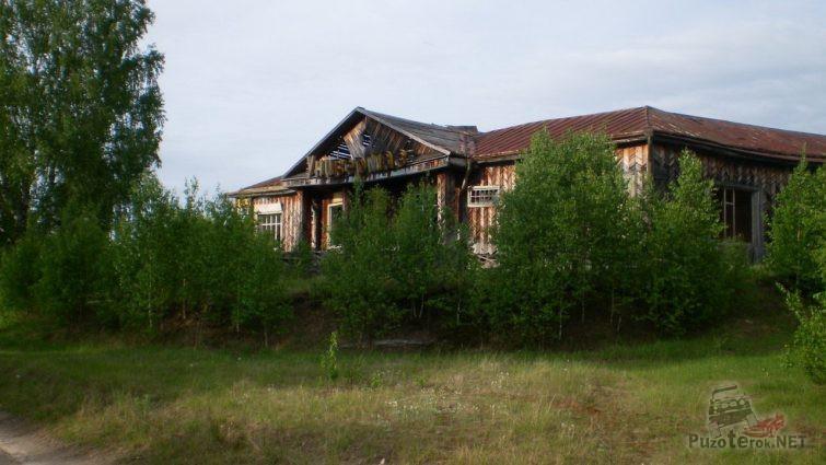 Универмаг в Чусовском