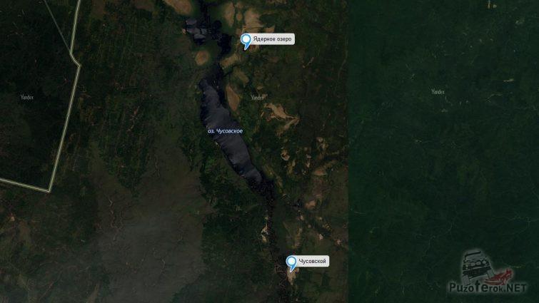 Спутниковый снимок Чусовского и Ядерного озера
