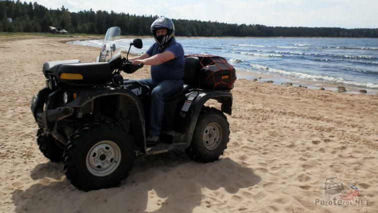 Stels ATV 500H на песчаном берегу