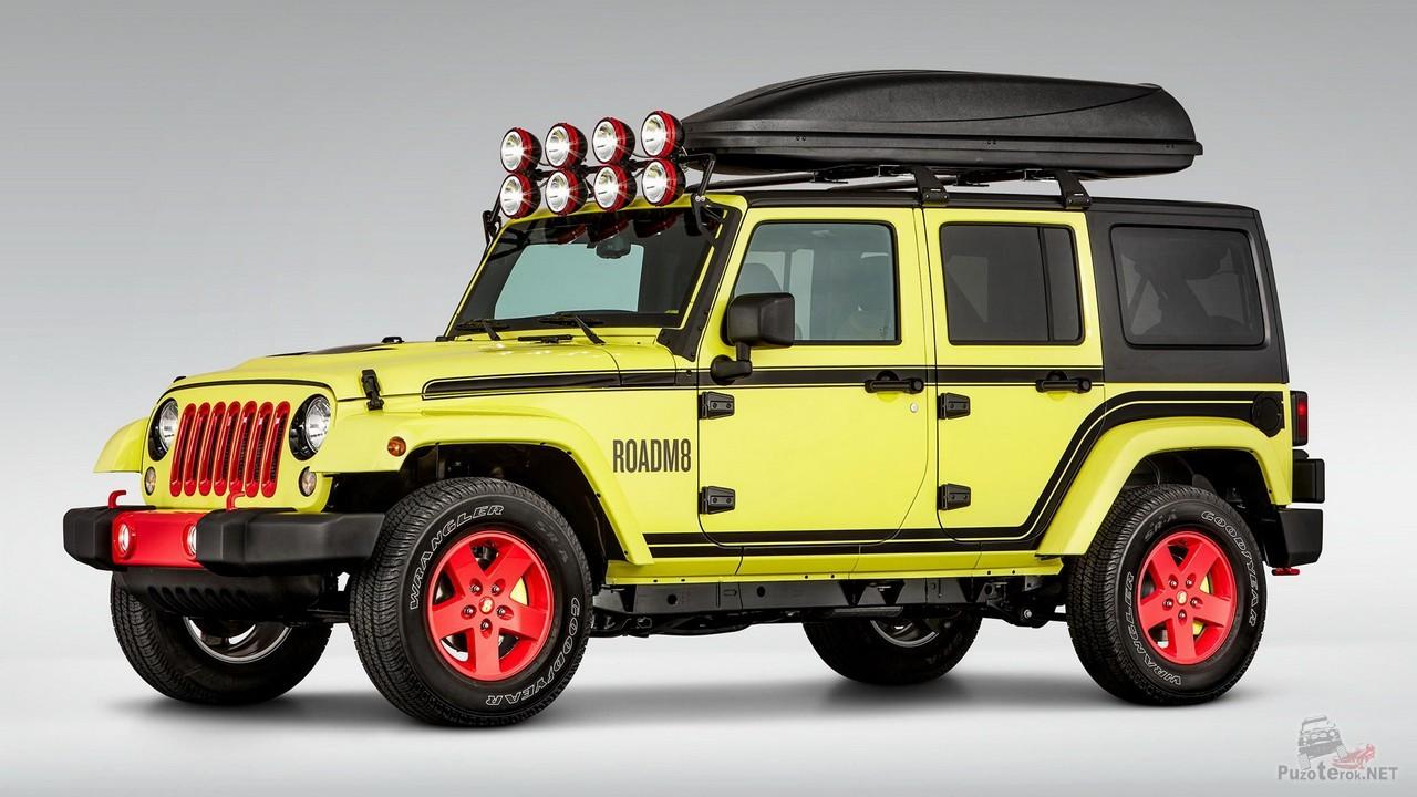 Jeep Super 8 RoadM8