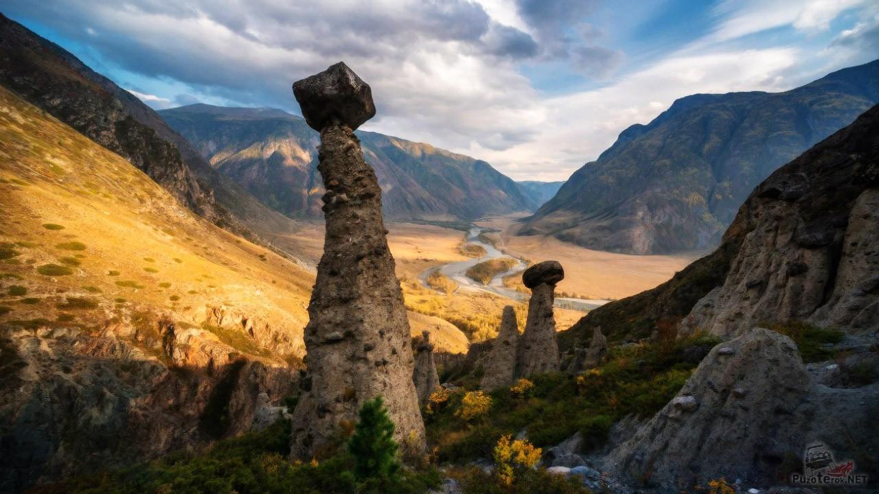 Осенний пейзаж горного Алтая