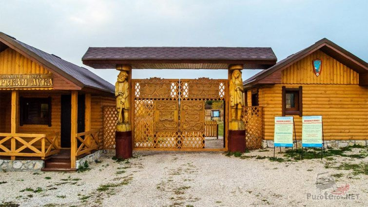 Резные ворота парка Самарская лука