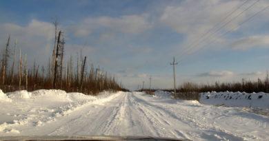 Дорога на Томск