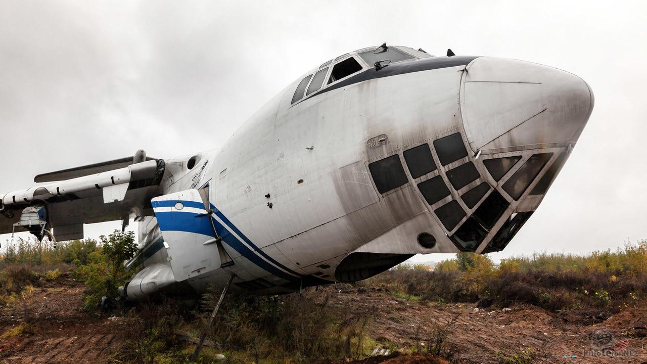 Фюзеляж брошенного ИЛ-76