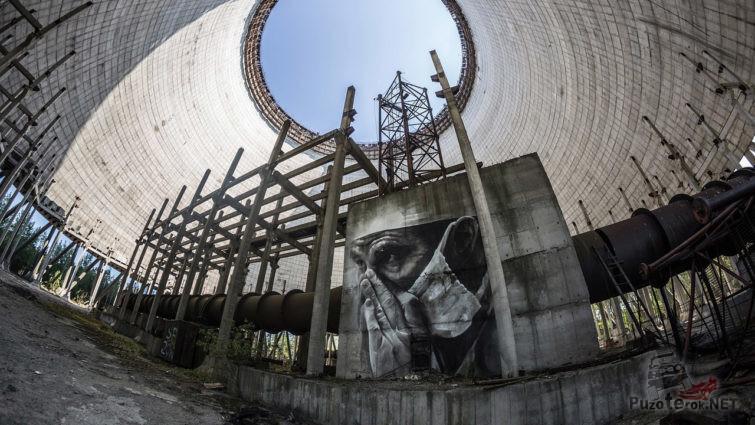 Граффити на территории ЧАЭС