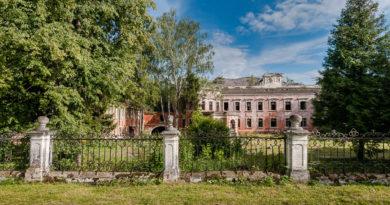 Парк усадьбы Семёновское-Отрада