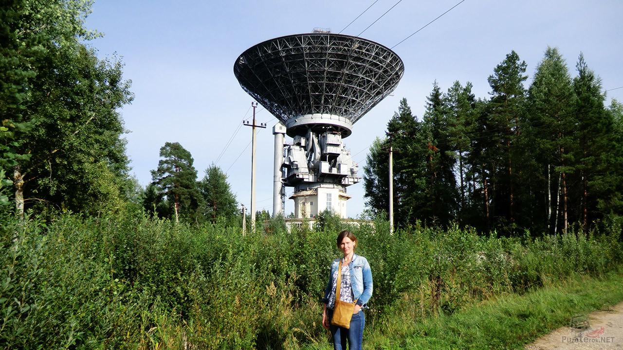 Урбан-туристка на фоне антенны радиотелескопа в Калязине