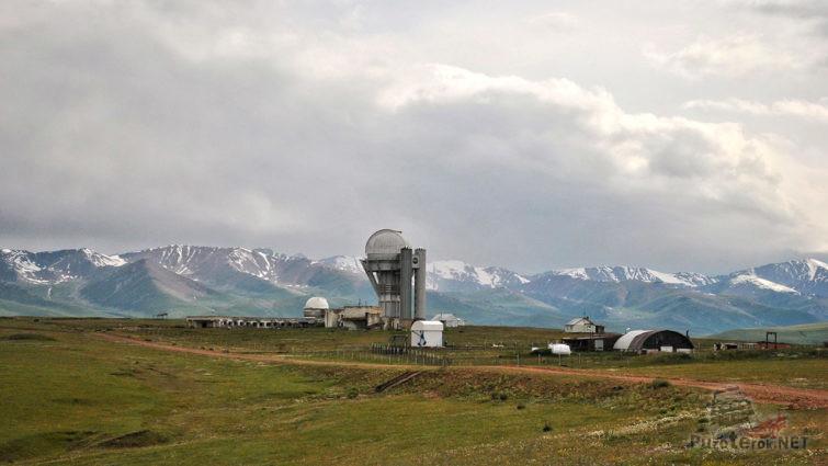 Астрономическая обсерватория Ассы-Тургень