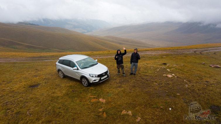 Автотуристы на плато в дождливый день