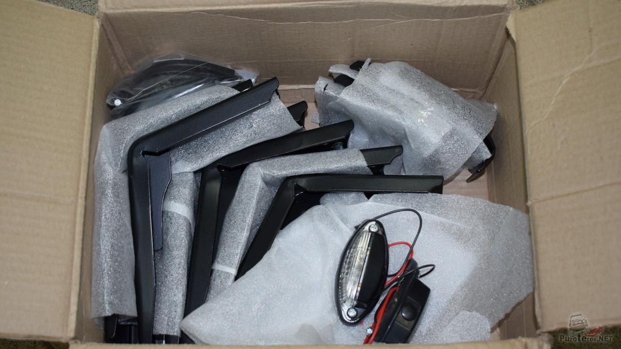 Упаковка фурнитуры к багажнику