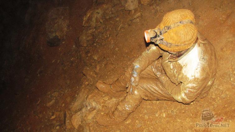 Туристка на глиняном полу одного из гротов