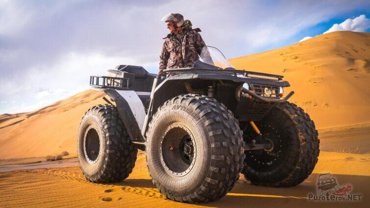 Квадроцикл Сокол в пустыне