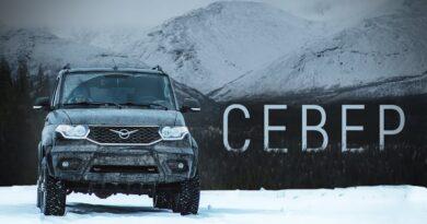 Север на УАЗе. Путешествие на край света