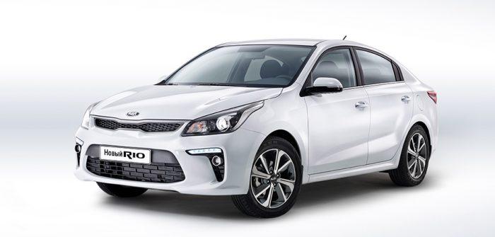 Корейский автомобиль Kia Rio по выгодной цене у официального дилера в Москве