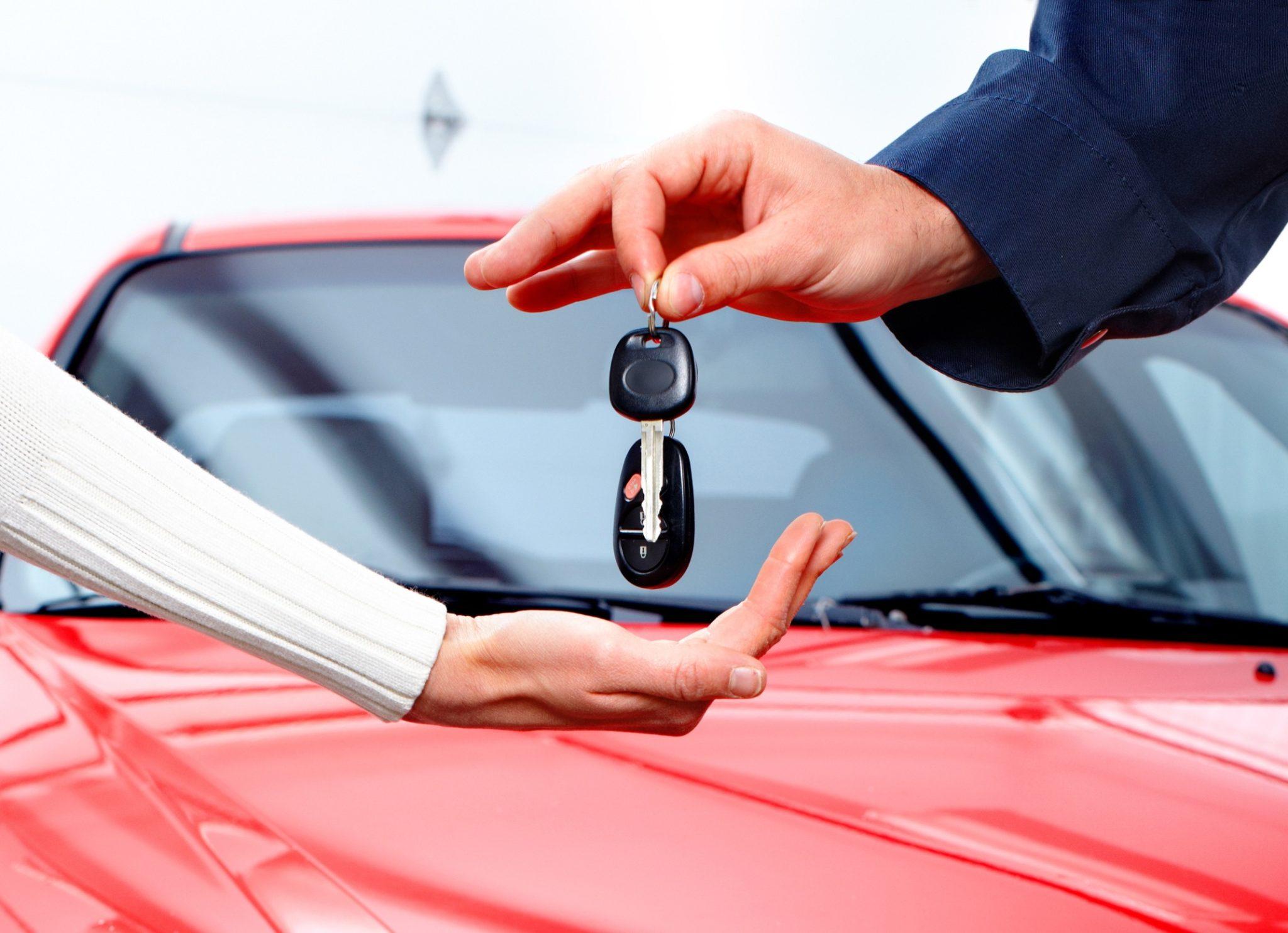 Покупка автомобилей по выгодным ценам