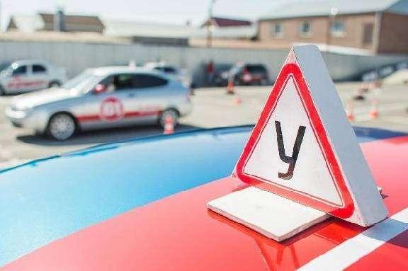 Хорошая автошкола в Киеве, где можно получить права категории «A», «B», «C»