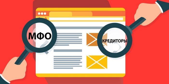 «МиГ Кредит Астана» - надежная и проверенная МФО с отличной репутацией