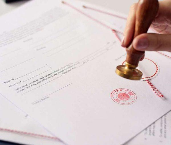 Нотариально заверенный перевод паспорта
