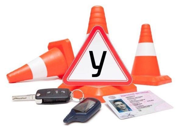 Автошкола в Долгопрудном − обучение водителей категории A/B/C/E