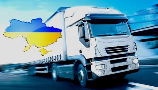 Выгодные грузоперевозки из Харькова в Киев