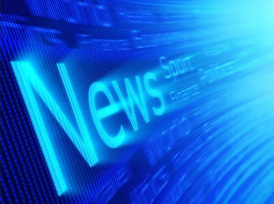 Электронные новости Кыргызстана