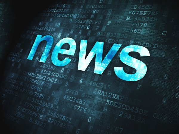 Объективные новости Узбекистана онлайн