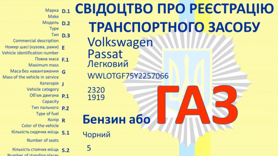 Быстрая и без очередей сертификация ГБО в Киеве